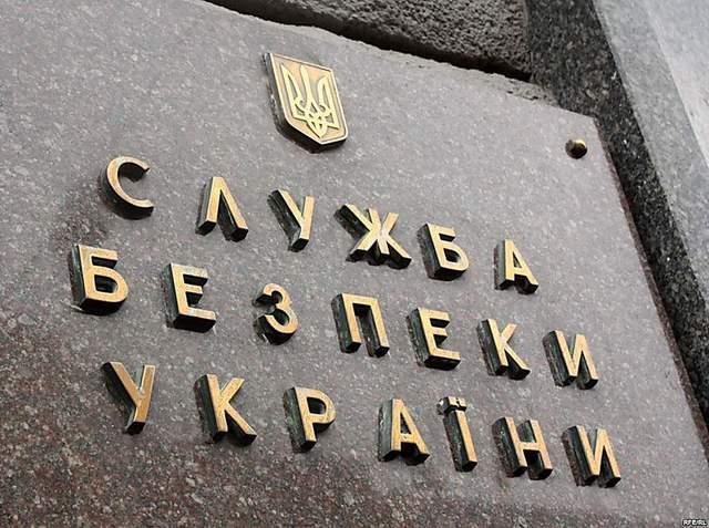 Коррупционный скандал в «Укроборонпроме»: в СБУ отреагировали на резонансное расследование