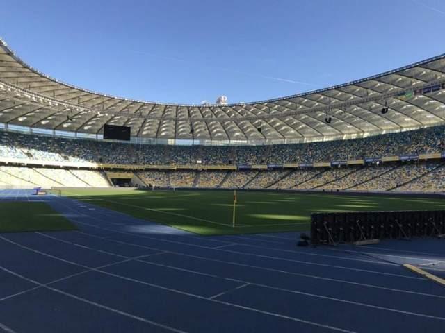 На матче Украина – Португалия ожидается аншлаг, не продали всего 200 билетов