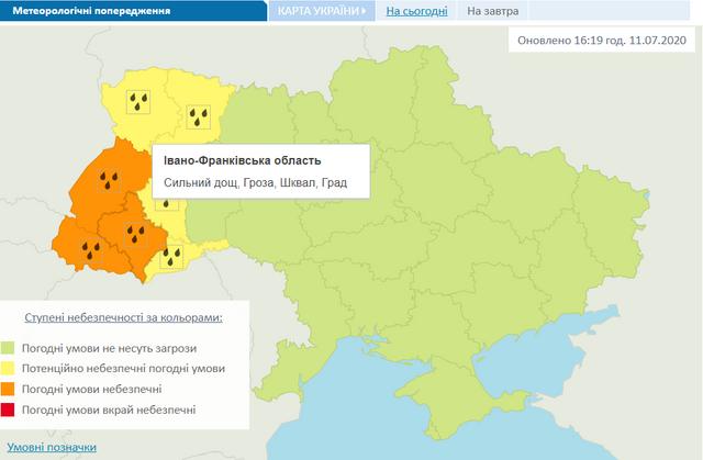 Идет непогода: грозы снова накроют запад Украины, а на Юге и Востоке – пожарная опасность