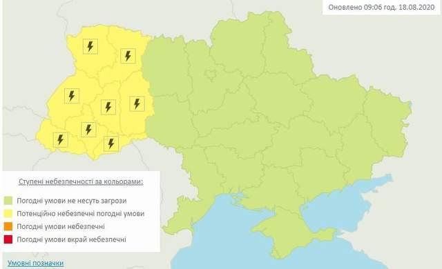 Непогода в Украине: какие регионы накроют грозы