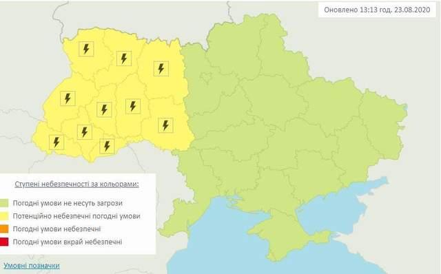 Грозы и шквалы ветра: какой будет погода на День Независимости Украины