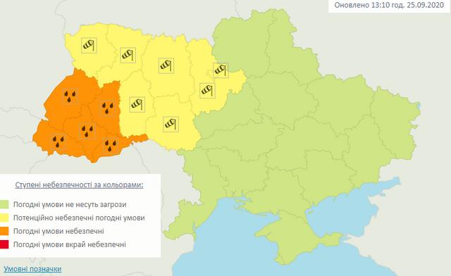 Негода 26 вересня карта Укргідрометцентр