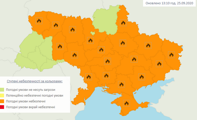 Рівень пожежної небезпеки в Україні