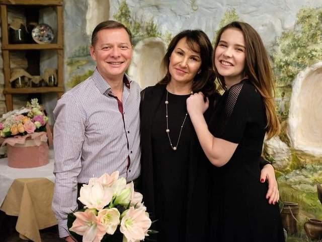Олег Ляшко з дружиною та донькою