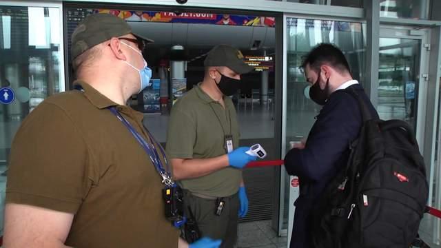 карантин львівський аеропорт