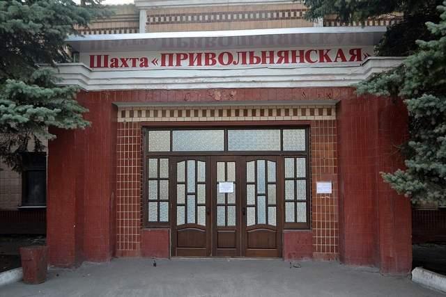 Шахта в Лисичанську