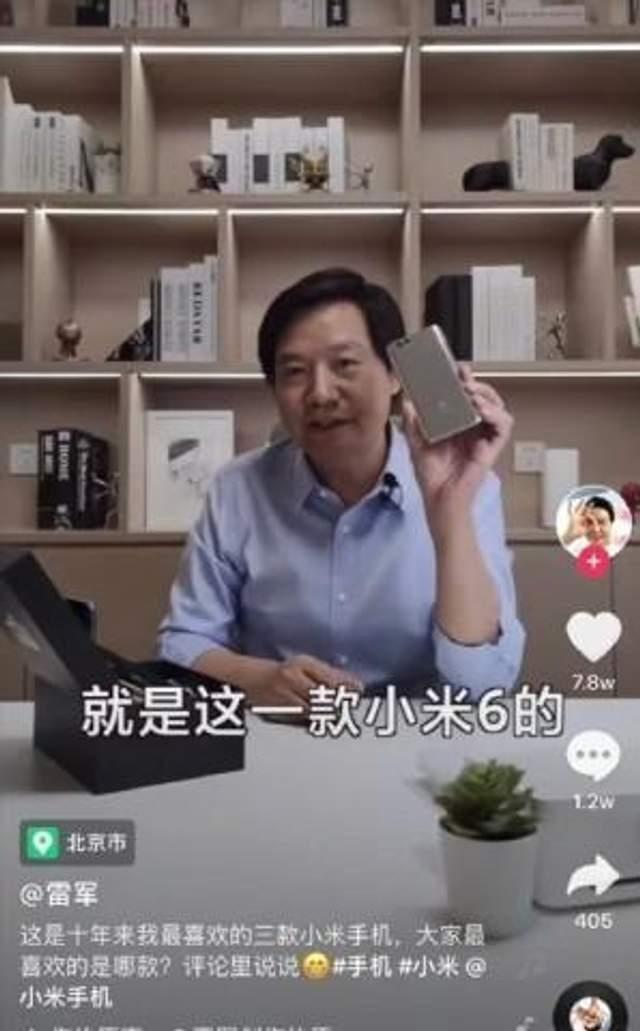 Xiaomi Mi 6 Bright Silver Discovery Edition