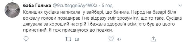 Прапор над Донецьком
