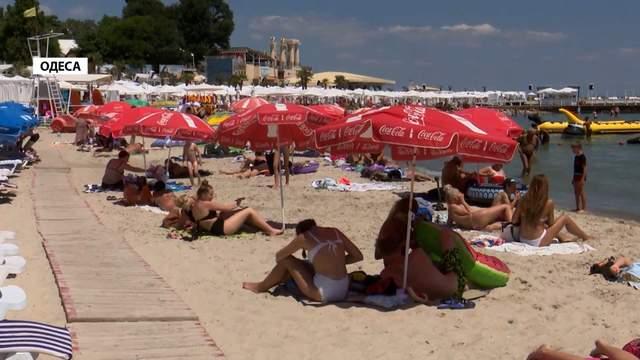одеса пляж