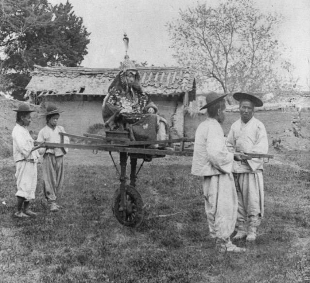 Корейська імперія
