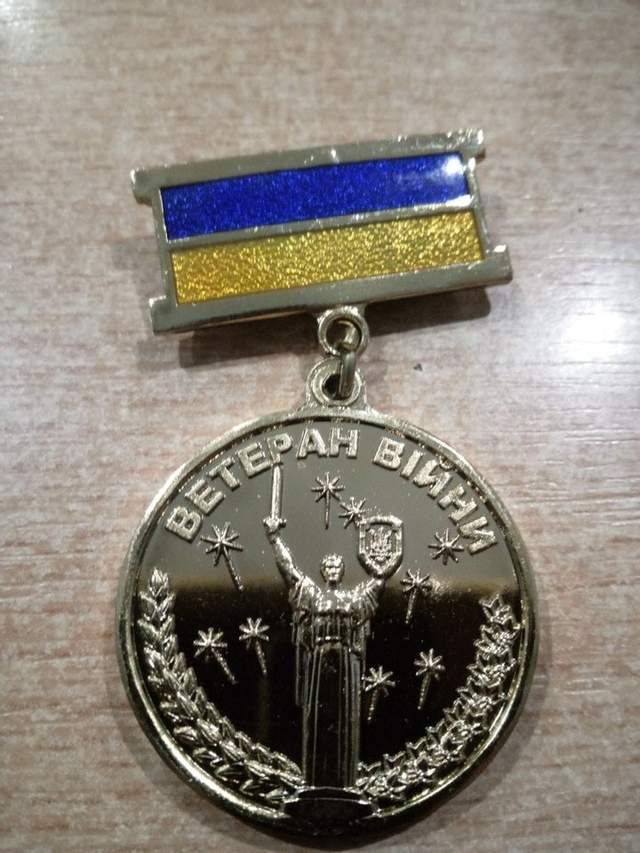 Начебто пластикова медаль