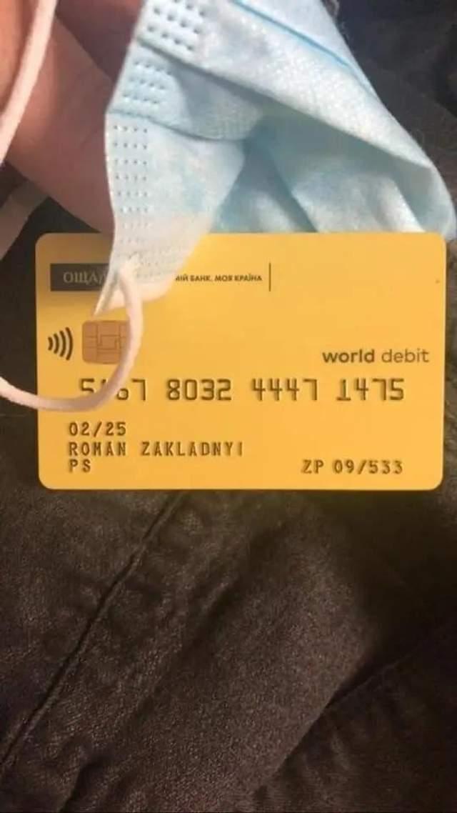Банківська картка, яку знайшли у затриманих