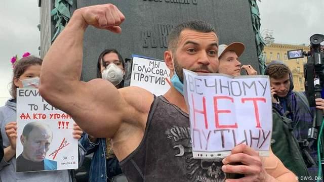 Акция против 'обнуления' Путина: отпустили задержанных в Москве протестующих