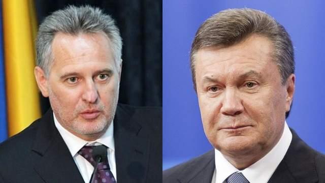 Дмитро Фірташ Віктор Янукович