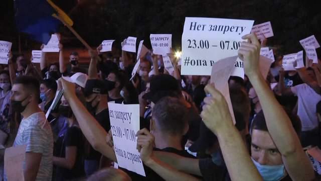 протест запоріжжя
