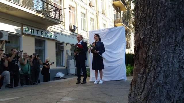 Четвертая годовщина убийства Павла Шеремета: в Киеве установили мемориал в его честь – фото