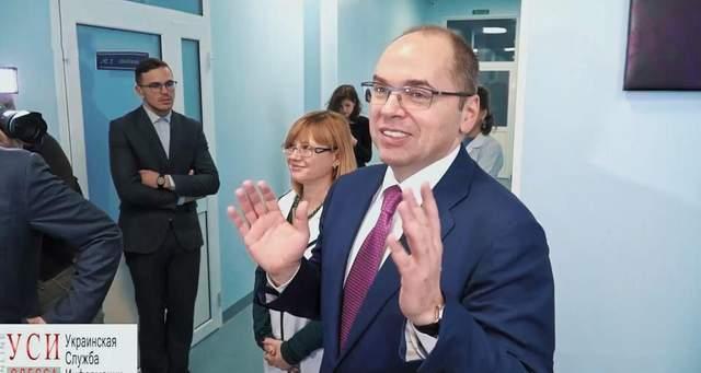 іващенко степанов