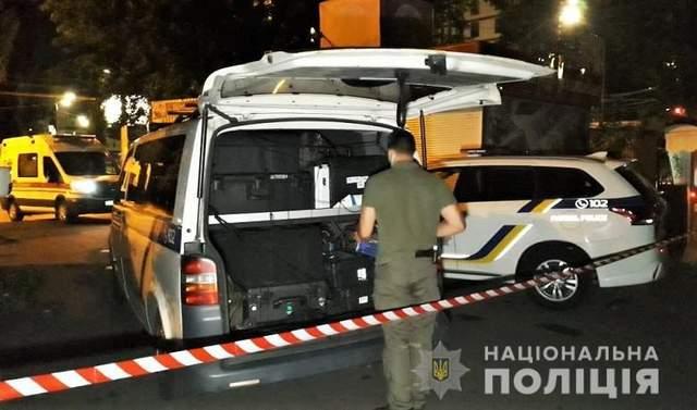 У Києві вибух банкомату