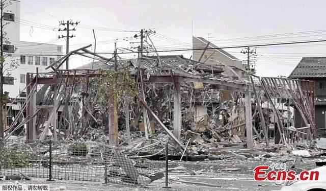 вибух у ресторані в Японії
