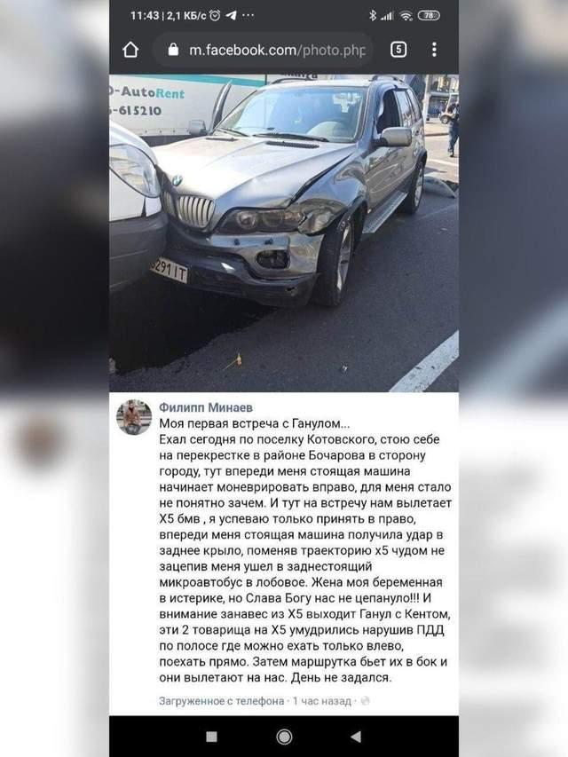 Активист Ганул спровоцировал тройное ДТП в Одессе: его недавно обстреляли – видео