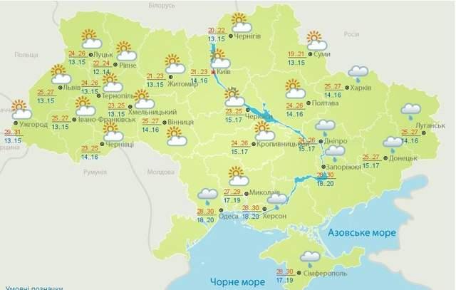 Прогноз погоди на 12 серпня