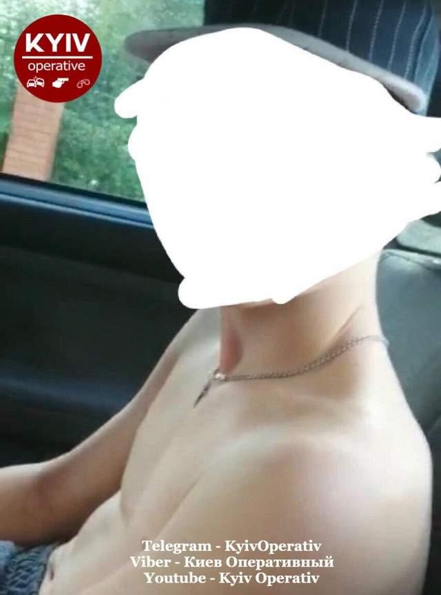 педофил