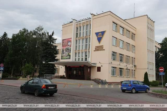 Дочасні вибори у Білорусі