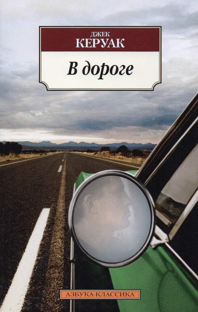 Книги с летней атмосферой: список
