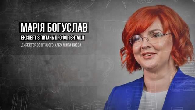 дистанційне навчання україна освітні війни
