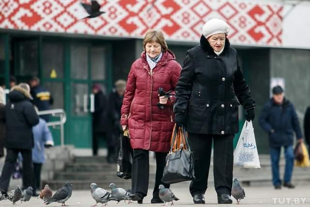 Пенсіонери в Білорусі