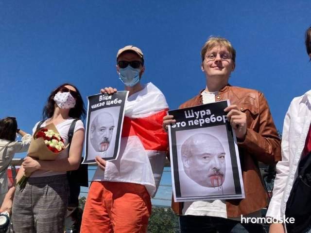 Акція підтримки у Києві