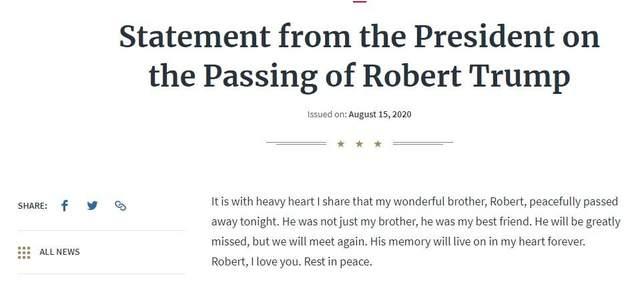 Умер Роберт Трамп – младший брат президента США