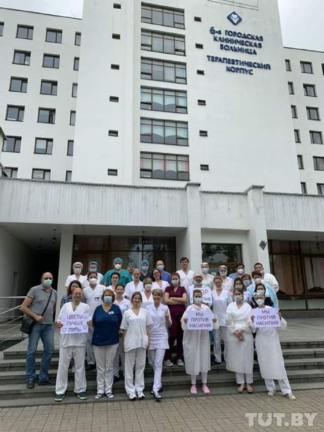 Цепи солидарности и митинги: что происходит в Беларуси 25 августа