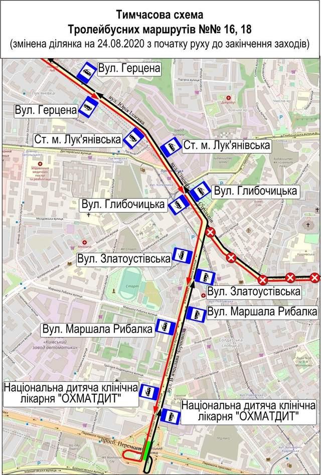 В центре Киева на День Независимости ограничат движение всех видов транспорта: список улиц