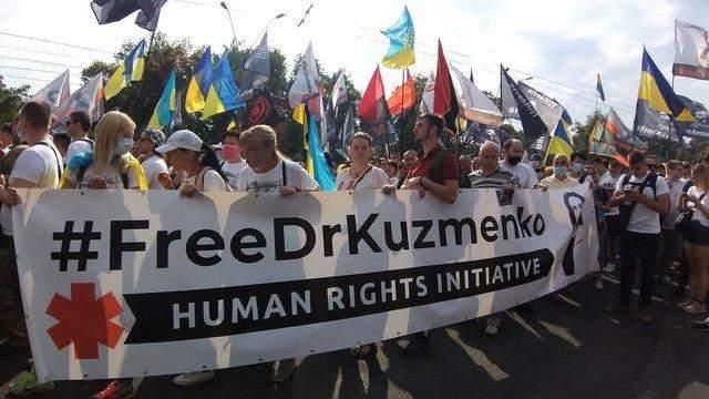 Святкування Дня Незалежності 2020 у Києві: як це було – відео, фото
