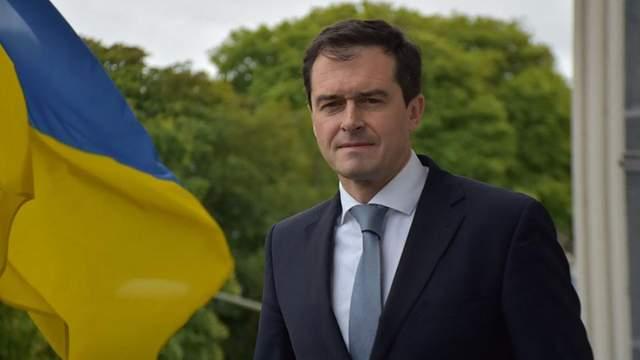 Над посольством України у Нідерландах підняли український прапор: фото