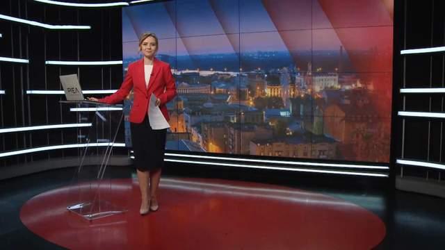 Випуск новин за 19:00: Приліт до України заступника держсекретаря США. COVID-19 в околицях Києва