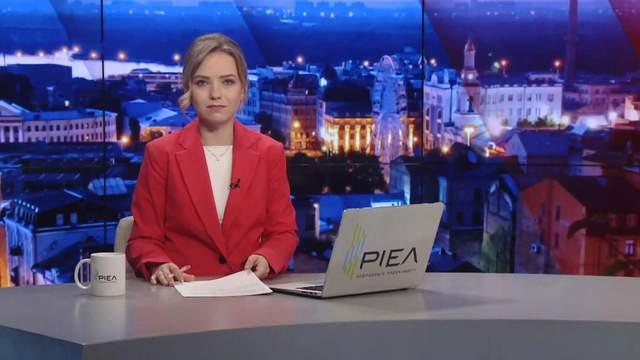 """Підсумковий випуск новин за 21:00: У Навального статус """"гостя Меркель"""". COVID-19 в Індії"""