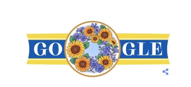 Google привітав Україну з Днем Незалежності квітчастим синьо-жовтим дудлом