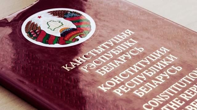У Білорусі розпочинають підготовку до референдуму про зміни до Конституції