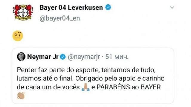 """Неймар кумедно зганьбився, привітавши з перемогою у Лізі чемпіонів не """"Баварію"""": фото"""