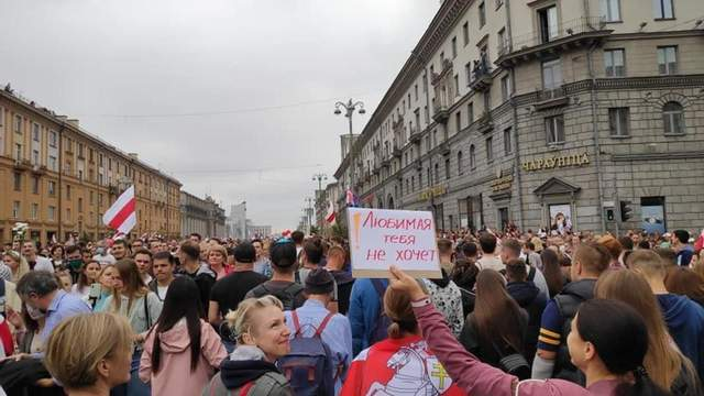Протести у Білорусі тривають: скільки порушників виявили силовики