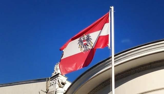 Австрія вислала російського дипломата через шпіонаж: яка реакція Росії