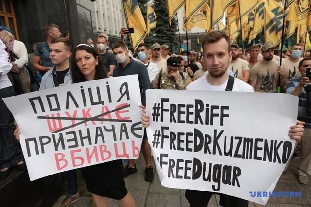 Під Офісом Президента активісти вимагають звільнити підозрюваних у справі Шеремета