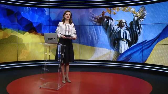 Випуск новин за 17:00: Теракти на Філіппінах. Прогнози щодо одужання Навального