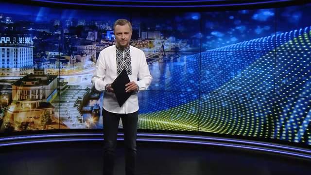 Pro новини: Друга хвиля COVID-19. Третій тиждень протестів в Білорусі