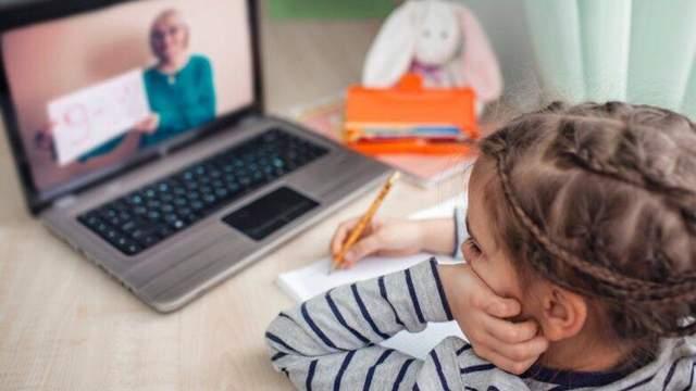 Онлайн-освіта
