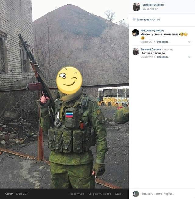 Хотел славы 'их там нет': российский сержант симулировал командировку на Донбасс