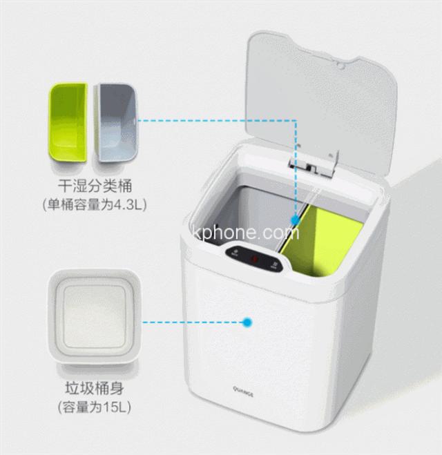 Розумне відро для сміття