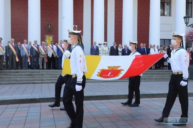 Церемонія підняття прапора Одеси